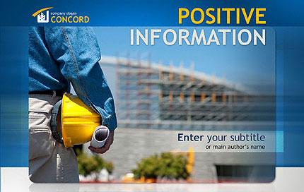 Шаблоны презентаций для строителей