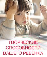 Вы как родители можете пройти этот тест и определить творческий потенциал своего ребенка
